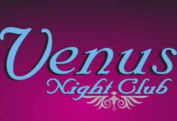 V�nus Night Club, 1820 Territet-Veytaux